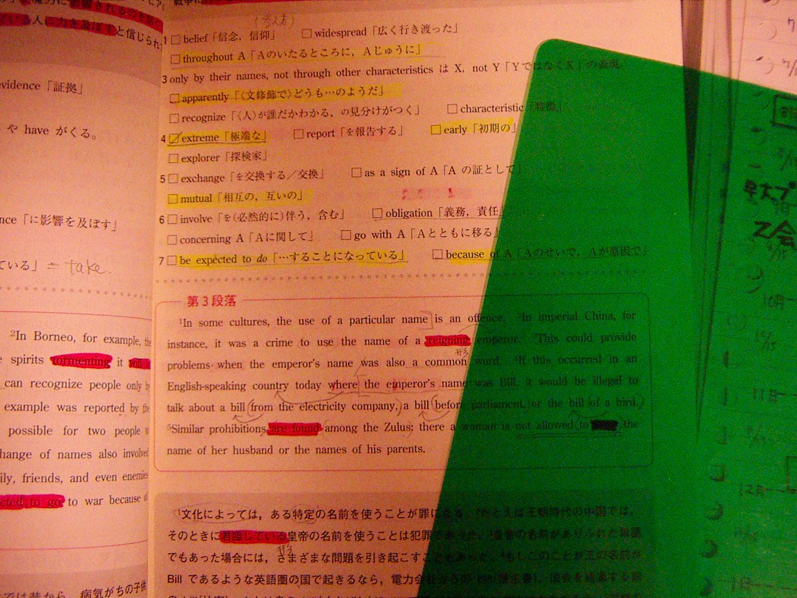 受験ブログ 134.jpg