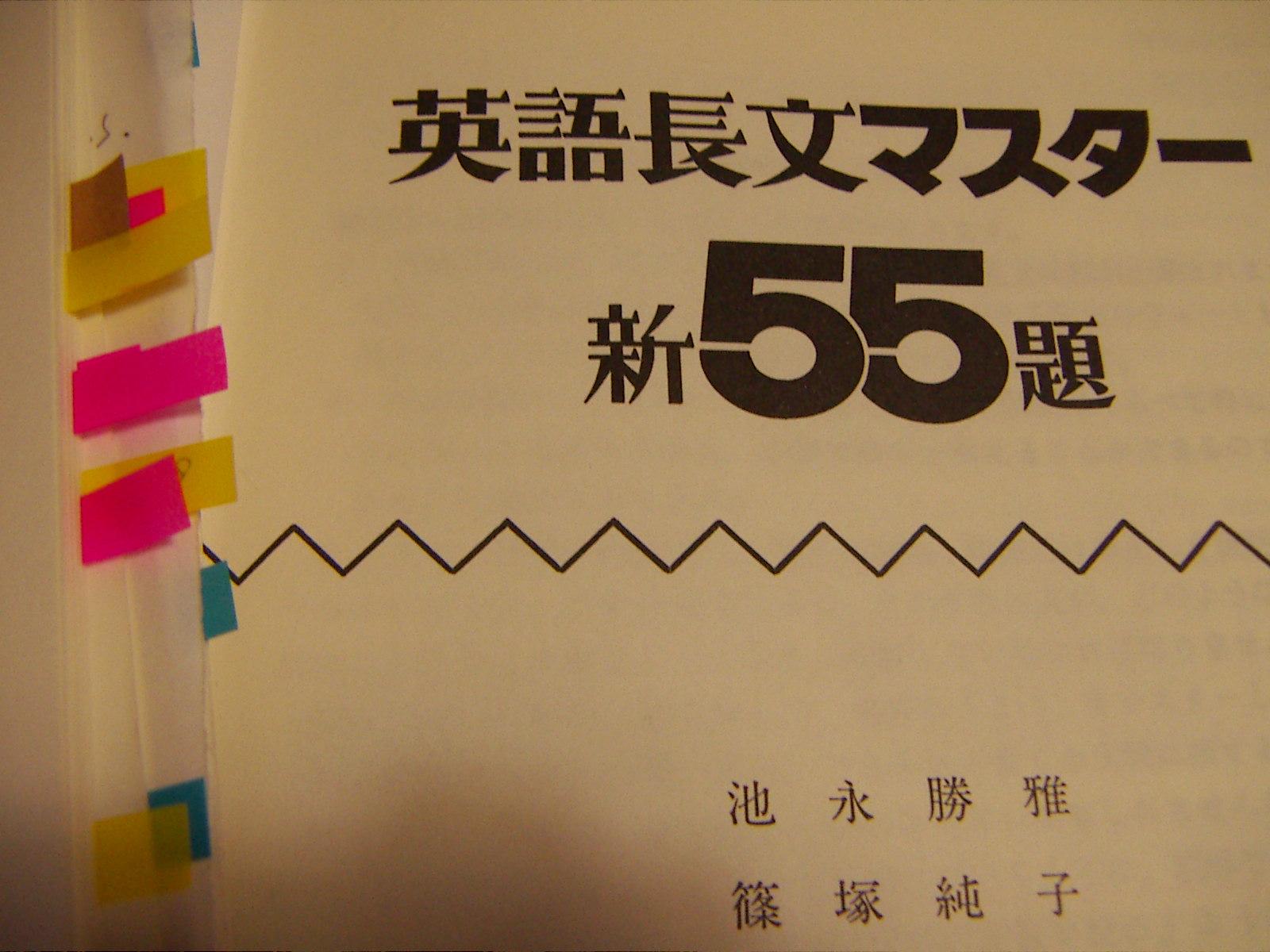 受験ブログ 141.jpg