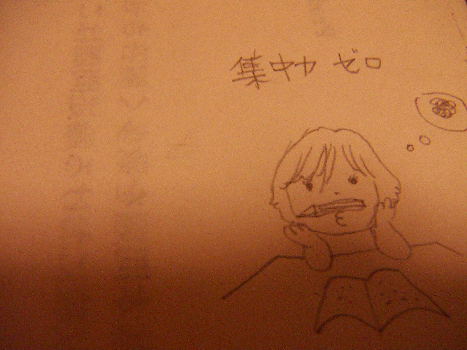 受験ブログ 144.jpg