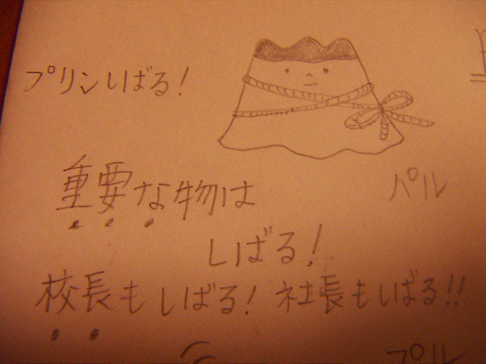 受験ブログ 148.jpg