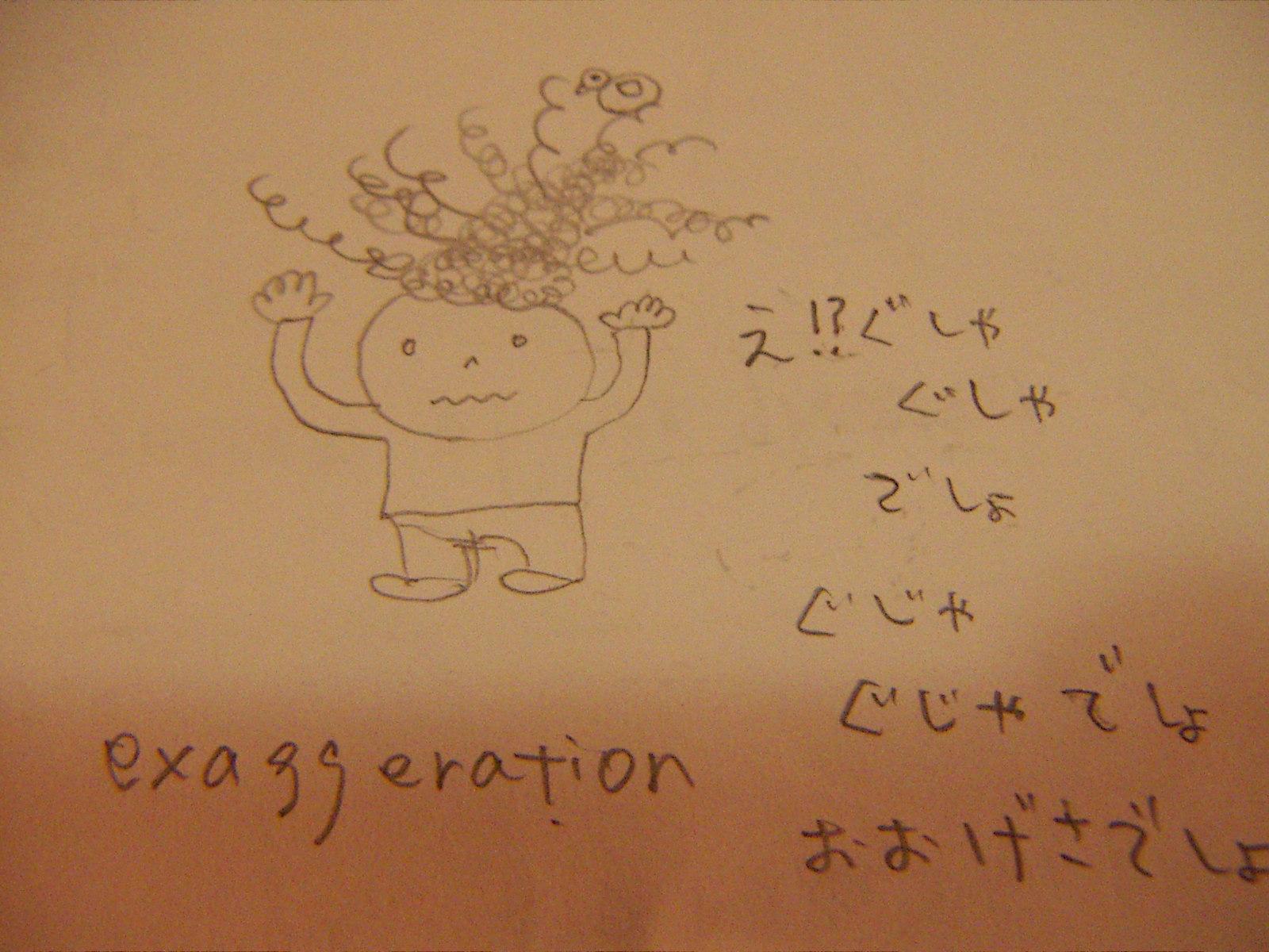 受験ブログ 169.jpg